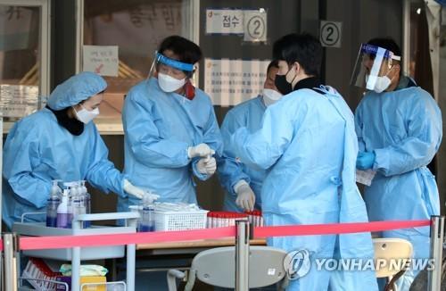 详讯:韩国新增1952例新冠确诊病例 累计356305例