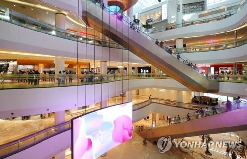 简讯:韩国新增1190例新冠确诊病例 累计353089例