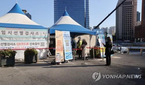简讯:韩国新增1952例新冠确诊病例 累计356305例