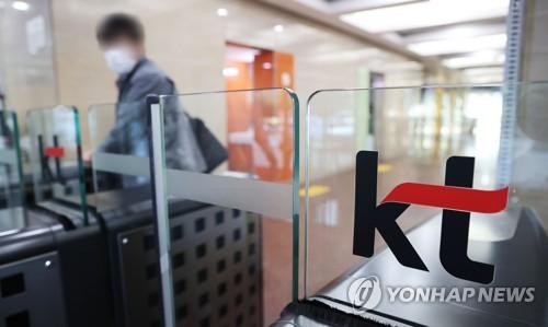 韩国电信代表就网络瘫痪事件正式道歉