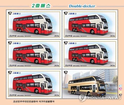 朝鲜新型大巴邮票