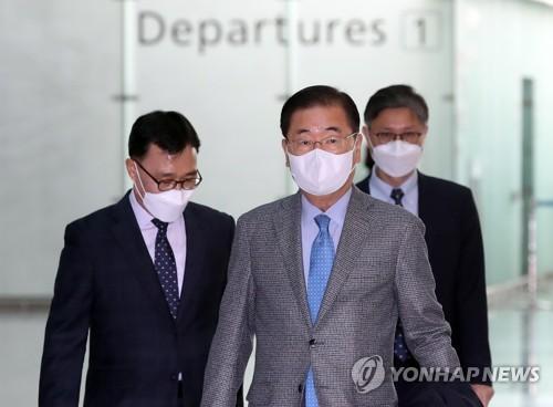 韩外长启程赴俄访问