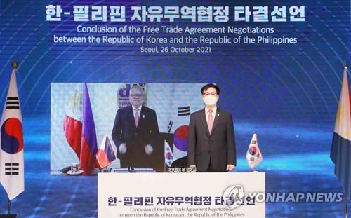 韩菲完成自贸协定谈判