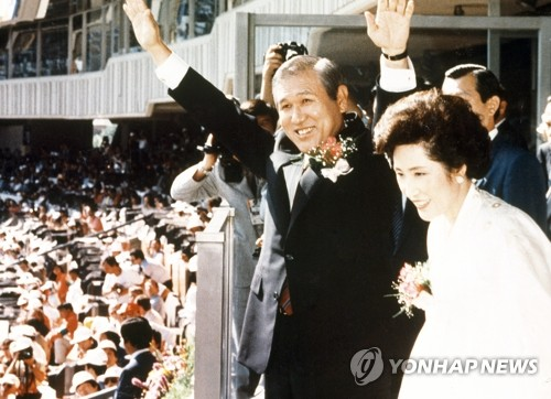 韩国前总统卢泰愚去世