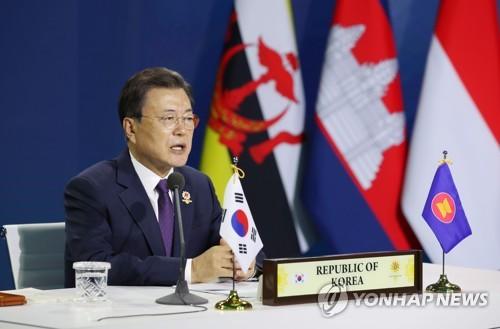 文在寅在线出席第22届韩国—东盟峰会