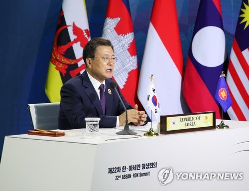 文在寅出席韩东盟特别峰会