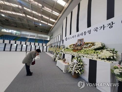 民众悼念前总统卢泰愚