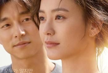 韩片《82年生金智英》销往37个国家和地区