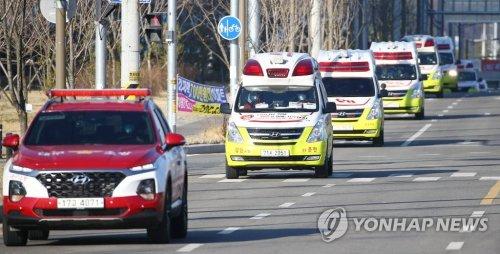 简讯:韩国新增46例新冠确诊病例累计602例 死亡增至5例