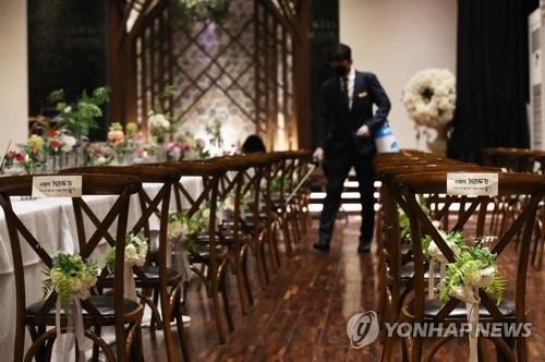 韩婚宴场所被列为疫情高危设施 下周起扫码出入