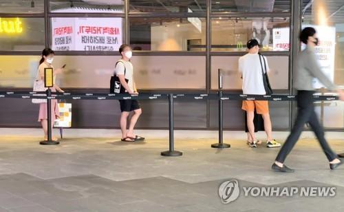 韩政府决定将非首都圈二级防疫响应延长一周