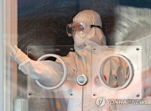 详讯:韩国新增520例新冠确诊病例 累计72340例